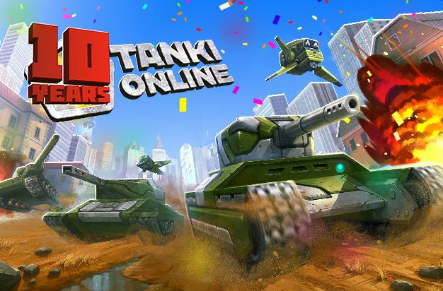 Tanki Online Christmas Bundle 2020 A Decade of Tanki Online!