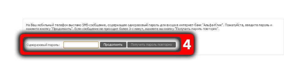 AlphaClick4