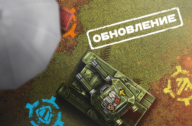танки онлайн играть новое карты