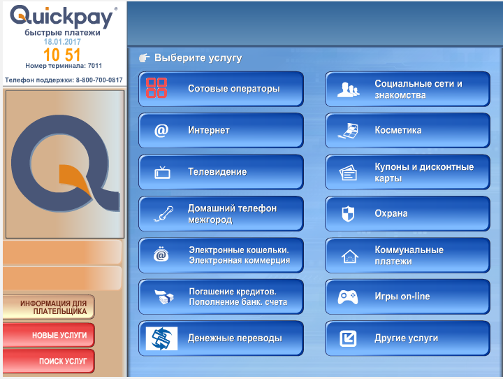 quickpay1