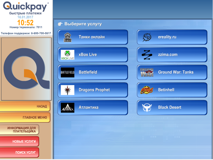 quickpay2