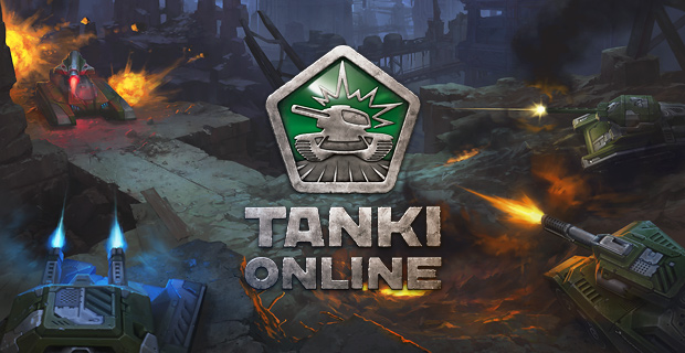 Цпп в world of tanks